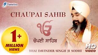 ਚੌਪਯੀ ਸਾਹਿਬ - Chaupai Sahib Full Path- Nitnem Path - Bhai Davinder Singh Ji Sodhi - Sikh Prayer