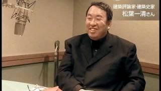 1月のゲスト:松葉一清さん(2)/HILLSCAST