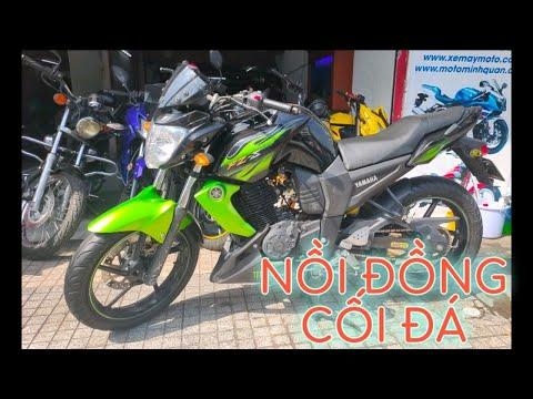 [Đã bán] Moto Yamaha FZ S 150cc. Nồi đồng cối đá. Giá:đã bán. Gọi Motor Minh Quân : 0902995088