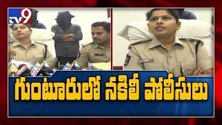 Two fake cops held in Guntur
