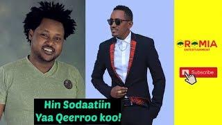 Ethiopia:Artist Hacalu And Jambo In Ambo Graduating Derara 2 Hotel