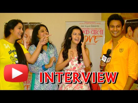 Ishq Wala Love - Fun Interview With Adinath Kothare, Sulagna Panigrahi - Upcoming Marathi Movie