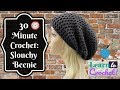 How to Crochet Easy 30 Minute Slouchy Hat for Beginners| ❤LifeWithLisa343💋