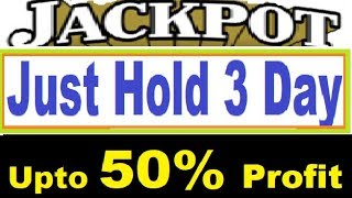 Just Hold 3 Days upto 50% jackpot Profit  || multibagger stock 2019