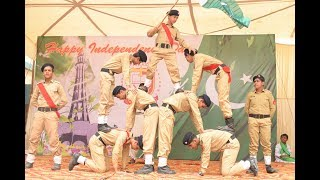 Independence Day Celebrations 2018 - MFA Cadets (Junior Brigade) Performance