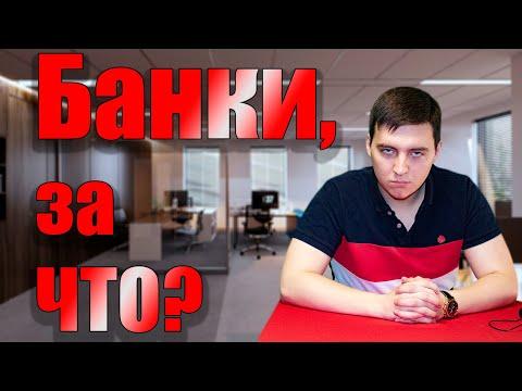 Новости красноярск: Ипотека без первоначального взноса исчезнет? Материнский капитал 2020