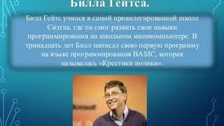 //ИНТЕРЕСНЫЕ ФАКТЫ В ИНФОРМАТИКЕ\\ презентация