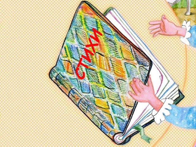 Изображение предпросмотра прочтения – ДмитрийВолченко читает произведение «Неохотно инесмело…» Ф.И.Тютчева