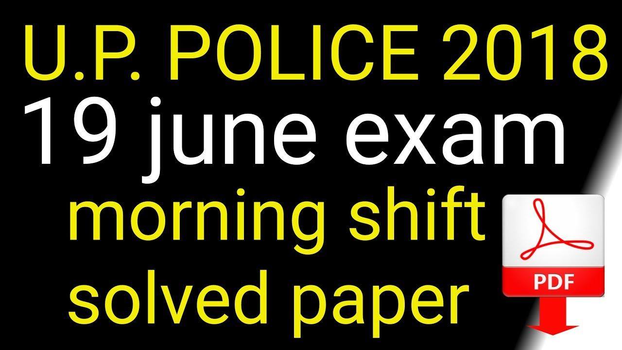 Up Police 2018 Solved Paper 190618 19 June Solved Paper Up