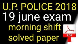 Up police 2018 Solved Paper | 19/06/18 |19 JUNE SOLVED PAPER UP CONSTABLE