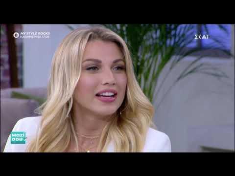 """Η Κωνσταντίνα Σπυροπούλου στο """"Μαζί σου"""" για την προσωπική της ζωή"""