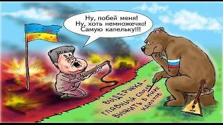 Лучшие клипы 2017 Еще немного и война окончится Русь 2.0 Дмитрий Остапович Украине
