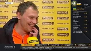 Футбол NEWS від 08.04.2019 (15:40) | Шахтар обіграв Динамо у Кубку України