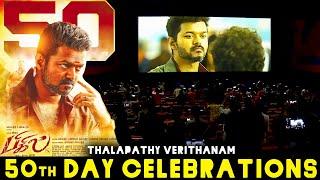 Bigil 50th Day Fans MASS Celebrations at Vettri Cinemas! | Vijay, Atlee