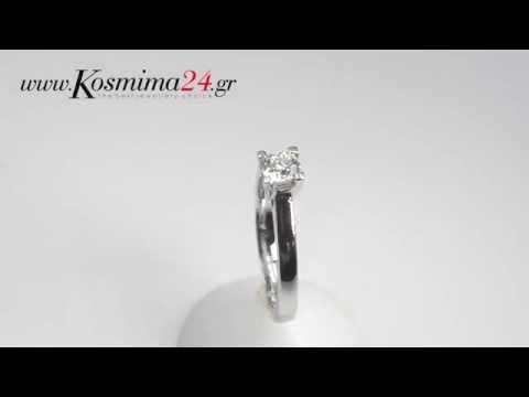Μονοπετρα δαχτυλιδια με μπριγιαν 019598
