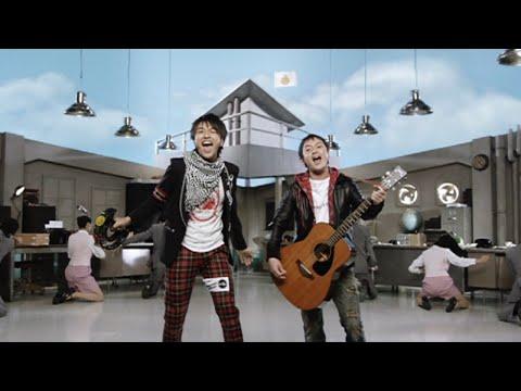 ゆず「シシカバブー」Music Video