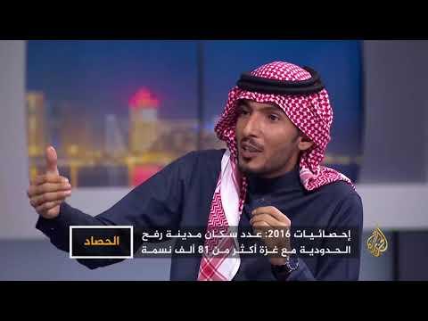 الحصاد-شمال سيناء.. ما تقوله خارطة التهجير  - نشر قبل 4 ساعة