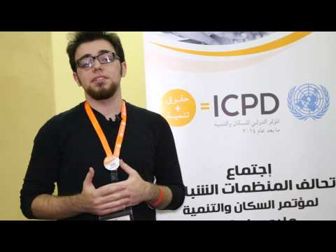 #ArabYouth4ICPD - Alaa Khachi from Syria