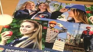 2019-02-07 г. Брест. Ярмарка вакансий от БРСМ. Новости на Буг-ТВ. #бугтв