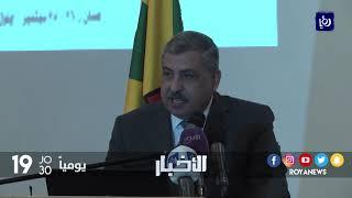 ندوة تبحث آليات تشغيل الشباب العربي لمواجهة تحديات تحقيق التنمية - (26-9-2017)