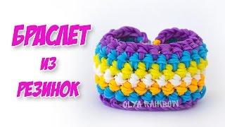 БРАСЛЕТ ИЗ РЕЗИНОК от подписчицы Виктории Мищенко | Bracelet Rainbow lomm Hook Only