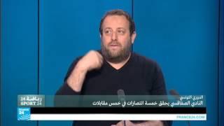 ...الدوري التونسي: النادي الصفاقسي يحقق خمسة انتصارات ف