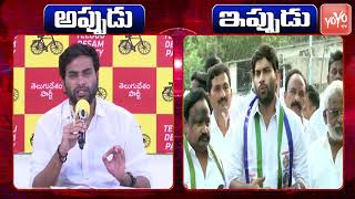Devineni Avinash Then andamp; Now About TDP Party | Devineni Avinash Joins in YCP | TDP VS YSRCP