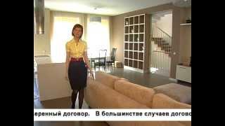 видео Сезонные колебания цен на рынке жилой недвижимости.