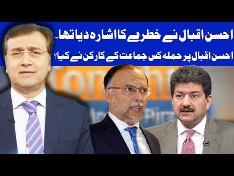 Tonight With Moeed Pirzada - 6 May 2018 - Dunya News