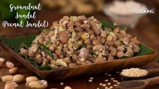 Groundnut Sundal | Peanut Sundal | Verkadalai Sundal