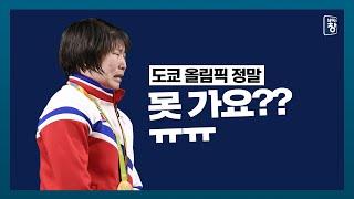 코로나 때문에 도쿄 올림픽은 참가 안 하지만 체육대회는…
