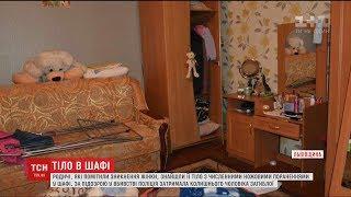 видео У Нововолинську жорстоко побили чоловіка