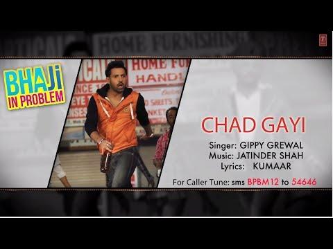"Chad Gayi Hai ""Bhaji In Problem"" Video Song | Gippy Grewal, Ragini Khanna | ""New Punjabi Movie 2013"""