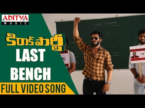 Last Bench Full Video Song| Kirrak Party Video Songs | Nikhil Siddharth | Sharan Koppisetty