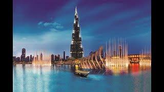 Дубай 2018 (фонтаны, шоу, красивые места)