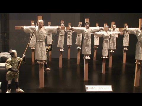 OKAGO: The 309 Martyrs - Short Documentary Film