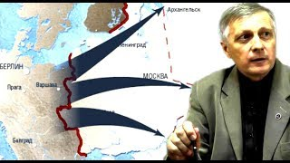 Что хотят скрыть о событиях 22-го июня 1941 года.  Аналитика Валерия Пякина