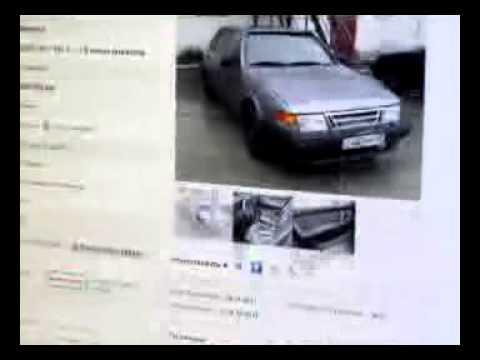 Частные объявления на автомобили в москве дать объявление продам в гродненской области