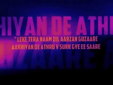 Adhi Adhi Raat - Vizen Carter & Akashmusic Remix (Lyric Video)