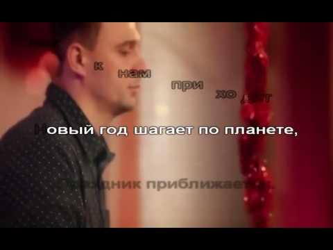 Music video Иван Дорн - Праздник к нам приходит
