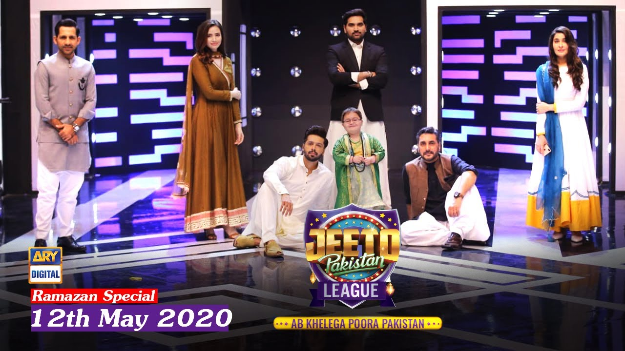 Jeeto Pakistan League | Ramazan Special | 12th May 2020 | ARY Digital
