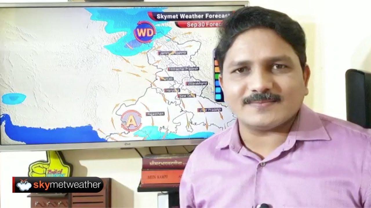 30 सितंबर का मौसम: महाराष्ट्र, गुजरात, तेलंगाना, ओडिशा और पूर्वोत्तर राज्यों में वर्षा का अनुमान