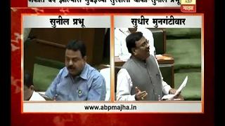 Maharashtra: meeting on GST bill implementation