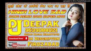 Mujhe Chod Ke Akela deva DJ