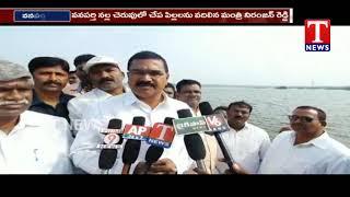 నల్లచెరువులో చేప పిల్లలను వదిలిన మంత్రి నిరంజన్ రెడ్డి    Wanaparthy   T News Telugu