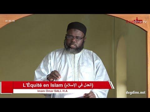 Khoutbah du 01 02 19 | L'Équité en Islam (العدل في الإسلام) | Imam Omar SALL H.A