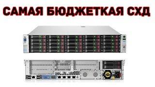 видео Где купить сервер trassir