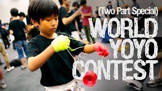 world yoyo contest ヨーヨー世界大会 2015