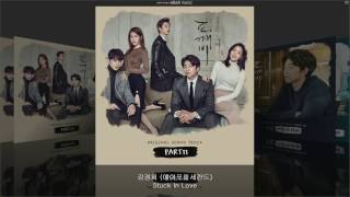 도깨비 ost 전곡 goblin ost full part 01 14