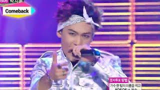 [Comeback Stage] U-KISS - She